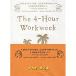 每周工作4小时 [美] 费里斯(Ferriss T.),徐慧玲 湖南文艺出版社 9787540441036