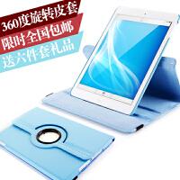苹果ipad迷你保护套 mini1/2/3/4保护壳 ipadmini3保护套壳 mini4保护套 ipad air2