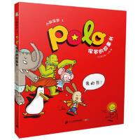 小狗保罗3 保罗的故事书,雷吉斯・法勒,二十一世纪出版社,9787556830176