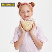 【5折价:29.95】巴拉巴拉女童包包斜挎包公主时尚包可爱潮小孩儿童夏季度假草编包