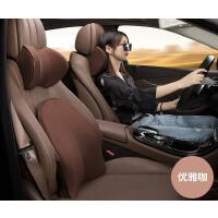 汽车头枕护颈枕靠枕座椅枕头记忆棉车载腰靠一对脖子车内用品