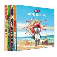 108只小海龟(套装共5册,附赠导读游戏手册)