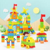 拼插拼装宝宝益智力大号大块玩具 儿童大颗粒塑料积木1-2-3-6周岁