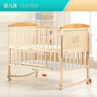 好孩子下婴儿床实木拼接大床多功能新生儿bb摇篮床LMY288