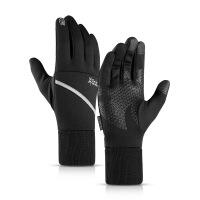 骑行手套男冬季加绒保暖触屏户外运动滑雪摩托车防滑