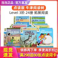 #点读版 牛津阅读树L3阶拓展阅读套装合集 英语分级绘本24册 Oxford Reading Tree Level 3