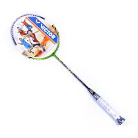 VICTOR/胜利 羽毛球拍 挑战者7450 CHA-7450