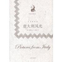 【正版二手书9成新左右】意大利风光(狄更斯别集 (英)狄更斯 上海译文出版社