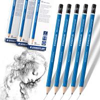 德国施德楼素描铅笔套装专业绘图绘画炭笔学生用2h-8b美术用品2b6bhb画画套装成人4b2比画笔全套