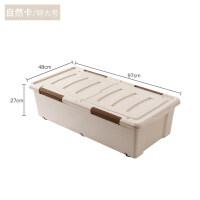特大号床底收纳箱扁平抽屉式塑料整理箱衣服被子床下收纳箱储物箱