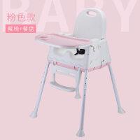宝宝吃饭餐椅儿童餐车座椅bb凳婴儿用餐桌椅子多功能家用