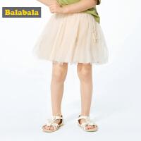 【7折价:62.93】巴拉巴拉童装女童半身裙纱裙夏季新款小童宝宝裙子儿童短裙女