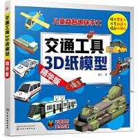 超�武器3D�模型(精�A版)