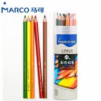 MARCO/马可 4300-24CT 24色彩色铅笔 无毒油性儿童绘画套装手绘素描涂鸦填色男女小学生美术用品学校幼儿园