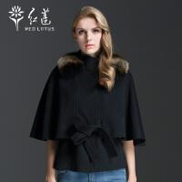 红莲 2014秋装新款女式披肩式羊绒大衣