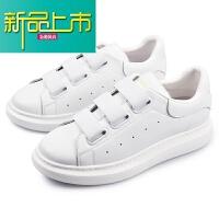 新品上市内增高男春季潮鞋18新款休闲鞋韩版白鞋男厚底板鞋小白鞋男潮