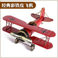 创意家居金属工艺品复古大号手工铁艺飞机模型摆件男生生日礼物 黄色