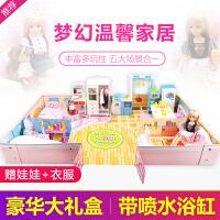 女孩公主大礼盒别墅城堡仿真洋娃娃儿童玩具礼物 芭比娃娃玩具套装