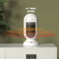 迷你暖风机小型家用小太阳节能省电办公室宿舍桌面速热取暖器