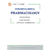 【正版二手书9成新左右】药理学 PHARMACOLOGY(英文版 林原,李胜男 吉林科学技术出版社