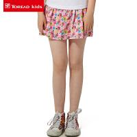 【2件2.5折:43元】探路者儿童童装 春夏款户外女童印花系列舒适短裙TLWK35201-D