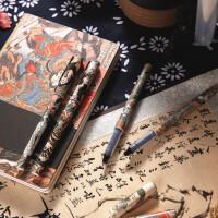晨光中性笔大英博物馆水浒豪杰限定系列直液式速干走珠笔针管0.5MM黑色签字笔学生考试水笔