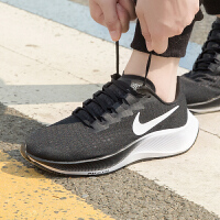 NIKE耐克女鞋AIR ZOOM PEGASUS 37跑步鞋BQ9647-002
