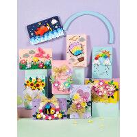 教师节礼物绒球不织布花花贺卡卡片手工diy制作儿童创意材料包