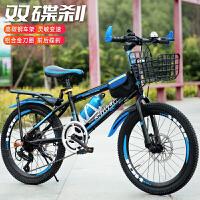 儿童自行车6-9-10-11-12岁童车男孩18/20/22寸小学生单车山地车