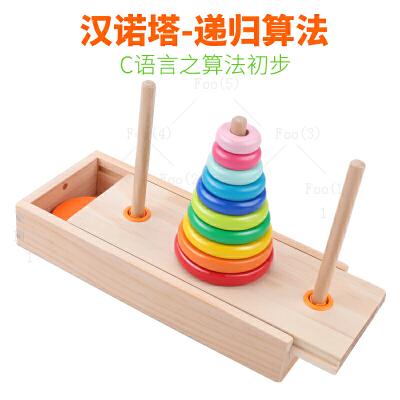 早教幼儿童木质汉诺塔10层益智力游戏逻辑思维通关玩具十9层小学生