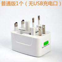 旅行用品通用出国转换插头充电转换器欧标美日本旅行电源插座出国