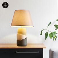 北欧卧室灯温馨客厅陶瓷简约现代可爱创意床头灯护眼