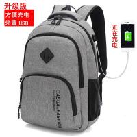 男士双肩包韩版时尚潮流旅行背包学院风大学生初中高中学生书包男 灰色 升级版-带USB