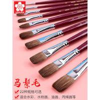 日本樱花马鬃毛水粉笔套装美术专用水彩画笔专业手绘水粉笔丙烯画笔单支油画笔颜料笔排笔笔刷画画刷子画刷