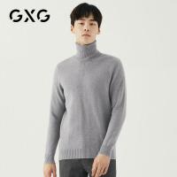 GXG男装 冬季男士时尚韩版保暖灰色高领套头打底羊毛针织衫毛衣男