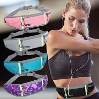 运动腰包防水防盗贴身隐形手机包户外多功能腰带健身音乐手机腰包