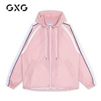 GXG男装 春季男士复古运动潮流粉色连帽男士运动夹克外套