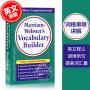 现货 韦氏字根词典字典辞典 英文原版 韦氏字根词典语汇 韦氏小绿 英语学习工具书 Merriam Webster's Vocabulary Builder