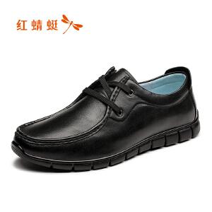 红蜻蜓男鞋商务休闲皮鞋秋冬鞋子男WTA8046