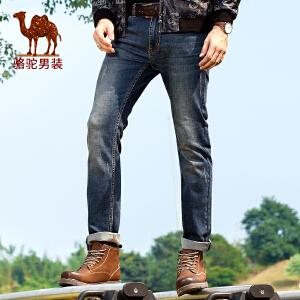 骆驼男装 直筒微弹拉链小直角长裤 中高腰青春流行牛仔裤