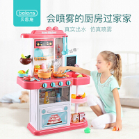 贝恩施小伶过家家玩具 女孩儿童厨房仿真做饭煮饭套装宝宝3-6岁7