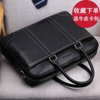 男包手提包男士公文包商务休闲包电脑拎包单肩斜挎背包包 黑色