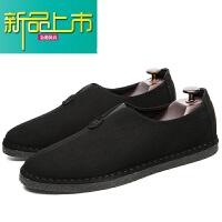 新品上市民族中国风复古豆豆鞋行者刺绣手工男鞋一脚蹬反绒皮黑布鞋