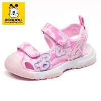巴布豆bobdoghouse童鞋儿童凉鞋2021新款夏季包头男女童中大童沙滩鞋子-樱花粉