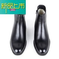 新品上市07校尉毛皮鞋 寒区配羊毛棉皮鞋尖头侧拉链棉靴男 黑色