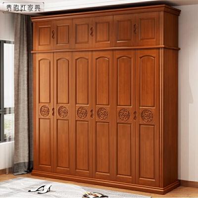 实木衣柜组合卧室现代简约 木质三四五六开门大衣橱 发货周期:一般在付款后2-90天左右发货,具体发货时间请以与客服协商的时间为准