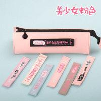 韩版简约女生小清新笔袋 可爱笔盒抖音同款网红笔袋ins韩版创意初