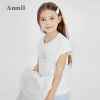 【2件4折价:95.6】安奈儿童装女童睡衣套装夏女孩短袖针织两件套家居服2021新款薄款