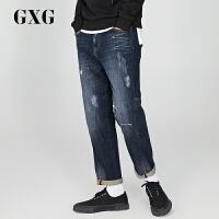 【GXG过年不打烊】GXG男装 男士经典蓝色时尚潮流直筒裤子男牛仔裤#173205104