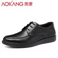 Aokang/奥康皮鞋男士商务休闲皮鞋男韩版青年系带商务真皮单鞋皮鞋男